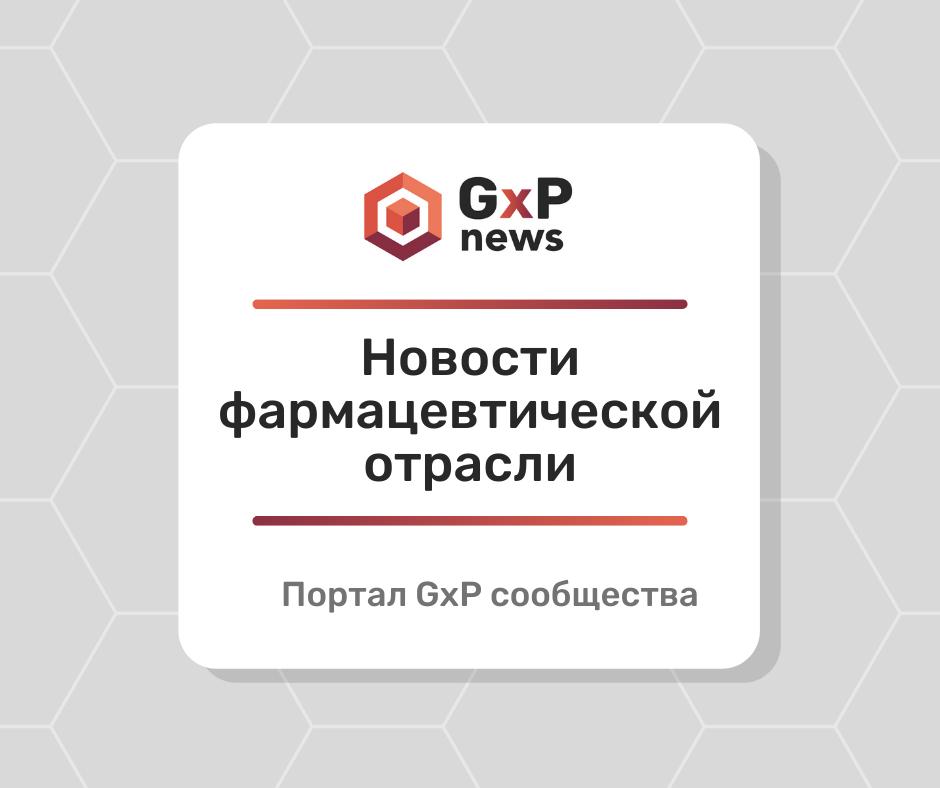 gmpnews.ru